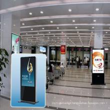 (apple) Advertising Machine Cabinet-Type Single Version
