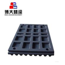 C125 Brechanlage Backenplatte zu verkaufen
