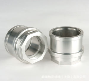 CNC-Machining-Aluminum-Parts-CNC-Aluminum-Parts-Manufacturer-Precison-Aluminum-CNC-Turning-Service