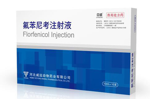 florfenicol injection 1