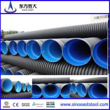 Tubo de PEHD de 1200mm de diâmetro grande Tubo de aço reforçado com espiral de polietileno