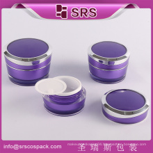 China Manufacture Plastic Cream Jar 30ml 50ml Acrylic Cosmetic Container For Personal Use Plastic jars