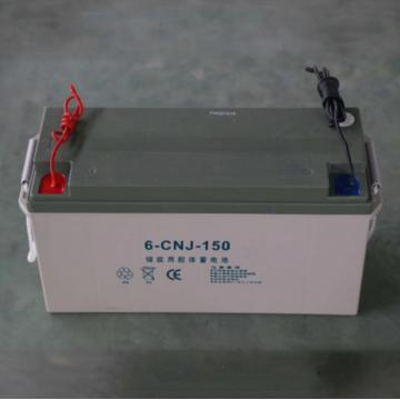 150Ah Energy Storage Battery