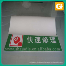 Indoor PP Self-Adhesive Indoor PP Synthetic Paper Indoor PP 130g sm CMYK Digital Printing