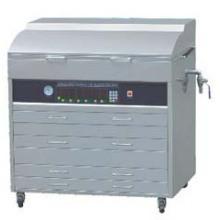 Machine à fabriquer des plaques flexographiques 600X400