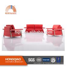 S-05 PU Büro Sofa Set Design Modem Büro Sofa