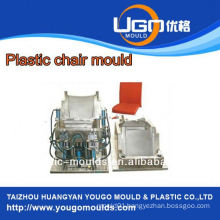 2013 hot sale popular new design Stadium Injection chair mould in Huangyan China