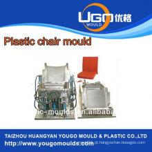 2013 quente venda popular novo projeto do estádio de moldes cadeira de injeção em Huangyan China