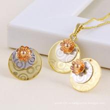 Мода Простой Три Цвета Ювелирных Изделий Бижутерии Набор -61260