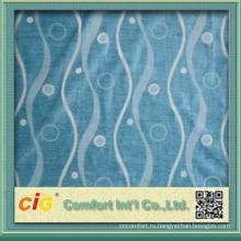 Популярные последние дизайн стекались изменить стиль полиэстер ткань диван