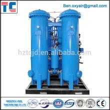 Psa кислородный генератор (требуется дистрибьютор)