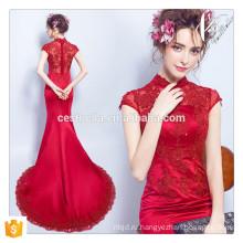 2016 Леди мода Красный Русалка вечернее платье пол длина рукавов тонкий штуцер Flare подол сексуальные вечерние Русалка вечернее платье
