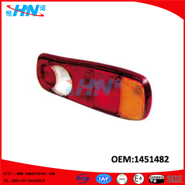 Aftermarket Tail Lamp Lens 1451482 Auto Parts