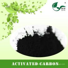battery grade carbon black price 200mesh