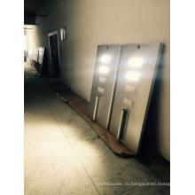 Солнечный Ветер Гибридная Система Уличного Освещения