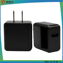 5V/2A, 9V/1.8A, 12V/1.5A QC 2.0 Quad USB Travel Charger