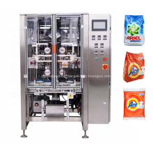 Detergent Single Layer PE Film Packing Machine