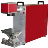 German Ipg Fiber Laser Marker Machine