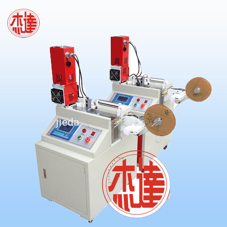 Digital Ultrasonic Textile Transverse Cutting Machine