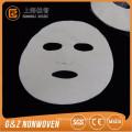 feuille de masque facial non-tissé hotsale feuille de masque facial blanc