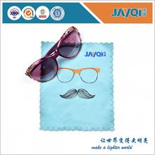 Custom Microfibre Cleaning Cloth for Glasses