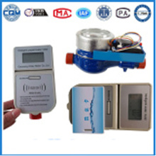 Prepaid Water Meter RF Card Type