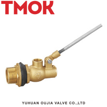 brass hydraulic water tank flange type float valve