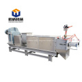 latest design automatic solid-liquid separator machine