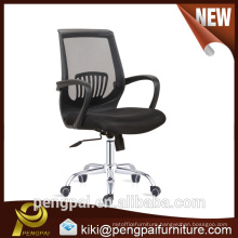 Hot sale mesh computer office chair
