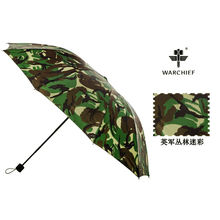 "Fashion Chief Umbrella 25"" Windproof Collapsible Umbrella Tactical Camo Umbrella"