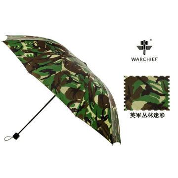 """Parapluie Fashion chef 25"""" Windproof parapluie pliable tactique Camo parapluie"""