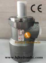 HANJIU Hydraulic orbit motors for sweeper