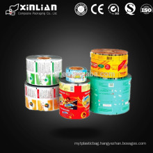 laminated food grade plastic packaging bag rolls
