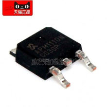BZSM3-- APM1110N TO252 Field Effect MOS Tube Genuine Genuine] Electronic Component IC Chip APM1110NUC-TRG