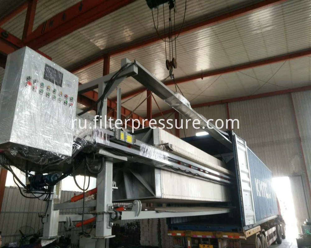 Packing Filter Press