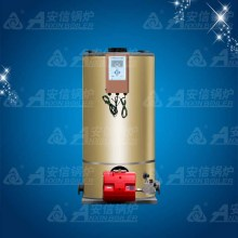 Vertical Hot Water Boiler (CLHS series)