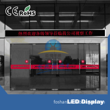Outdoor P10 Single Red Color LED Display Module (P10R-O)