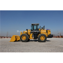SEM 655D Wheel Loader Front End Loader