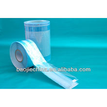 Sterilization Medical Packaging Gusseted Roll