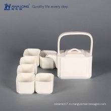 Традиционный арабский элегантный белый продолговатой формы домашнего использования керамический чайник с набором чашек