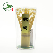 Chasen japonés (Shu Shui) para hacer té verde Matcha, japonés Matcha Whisk Chasen