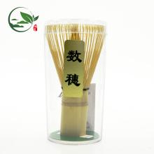 Chasen japonês (Shu Shui) para fazer Matcha chá verde, japonês Matcha Whisk Chasen