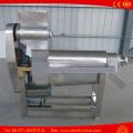 Commercial Orange Industrial Fruit Grape Juice Extractor Carrot Juicer Machine