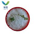 Mejor precio Fertilizante nitrogenado Sulfato de amonio