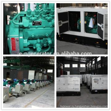 Бесщеточный дизельный генератор переменного тока мощностью 30 кВт