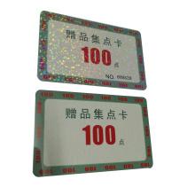 Custom Anti-counterfeiting hot foil PVC Cards Hologram security card Printing