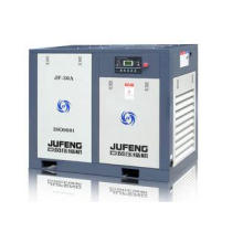 Double Screw Air Compressor (22KW 30HP)JF-30A