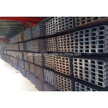 Q235B Struktureller Stahl U-Kanal mit hoher Qualität