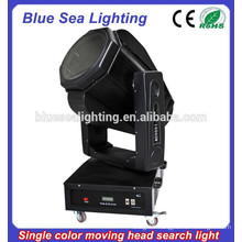 5000w single color xenon marine powerful outdoor sky search light