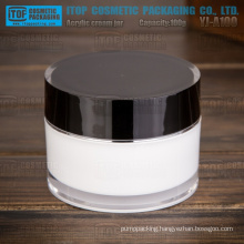 YJ-A100 100g cylinder wide application for cosmetics industry thick acrylic cream jar